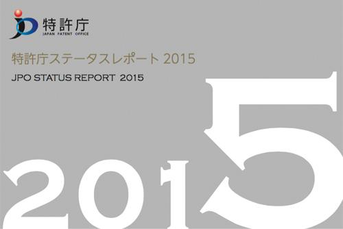 ar_jpo2015_thumb